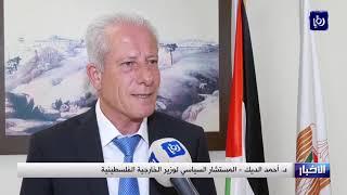 الاحتلال يسن قوانين تتيح عمليات البحث والتنقيب عن الآثار الفلسطينية (25-5-2019)