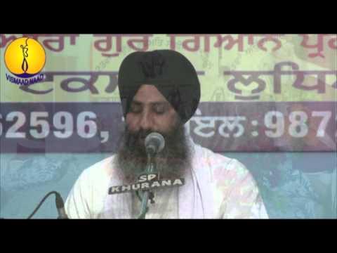 AGSS 2014 - Bhai Kuldeep Singh ji