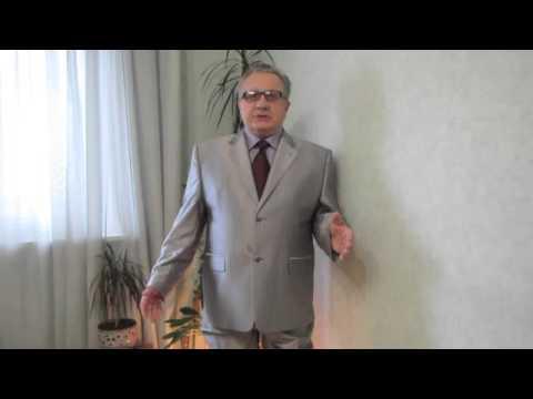 семейный психолог Левченко Юрий - консультации онлайн по скайпу из любой точки Земли