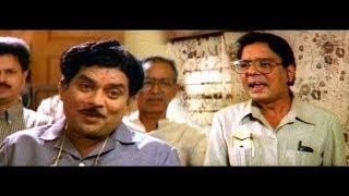 രണ്ട് അണ്ടി എടുക്കട്ടെ# Jagathy Sreekumar Comedy Scenes # Malayalam Comedy # Malayalam Comedy Scenes