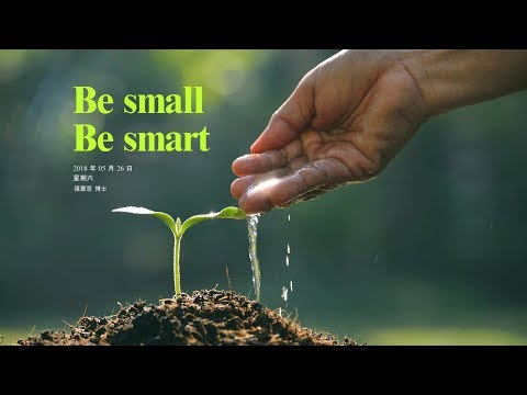 20180526 FIGHT K Be small Be smart