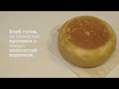 Приготовление хлеба в мультиварке Philips – видеоинструкция