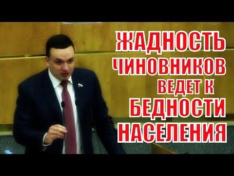 Депутат ГД Ионин:
