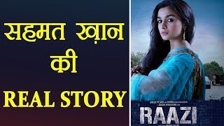 Raazi: Real Life Story of Indian SPY Sehmat Khan | वनइंडिया हिंदी