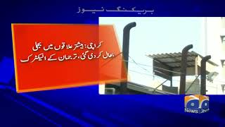 Breaking News - KE says electricity restored in many parts of Karachi