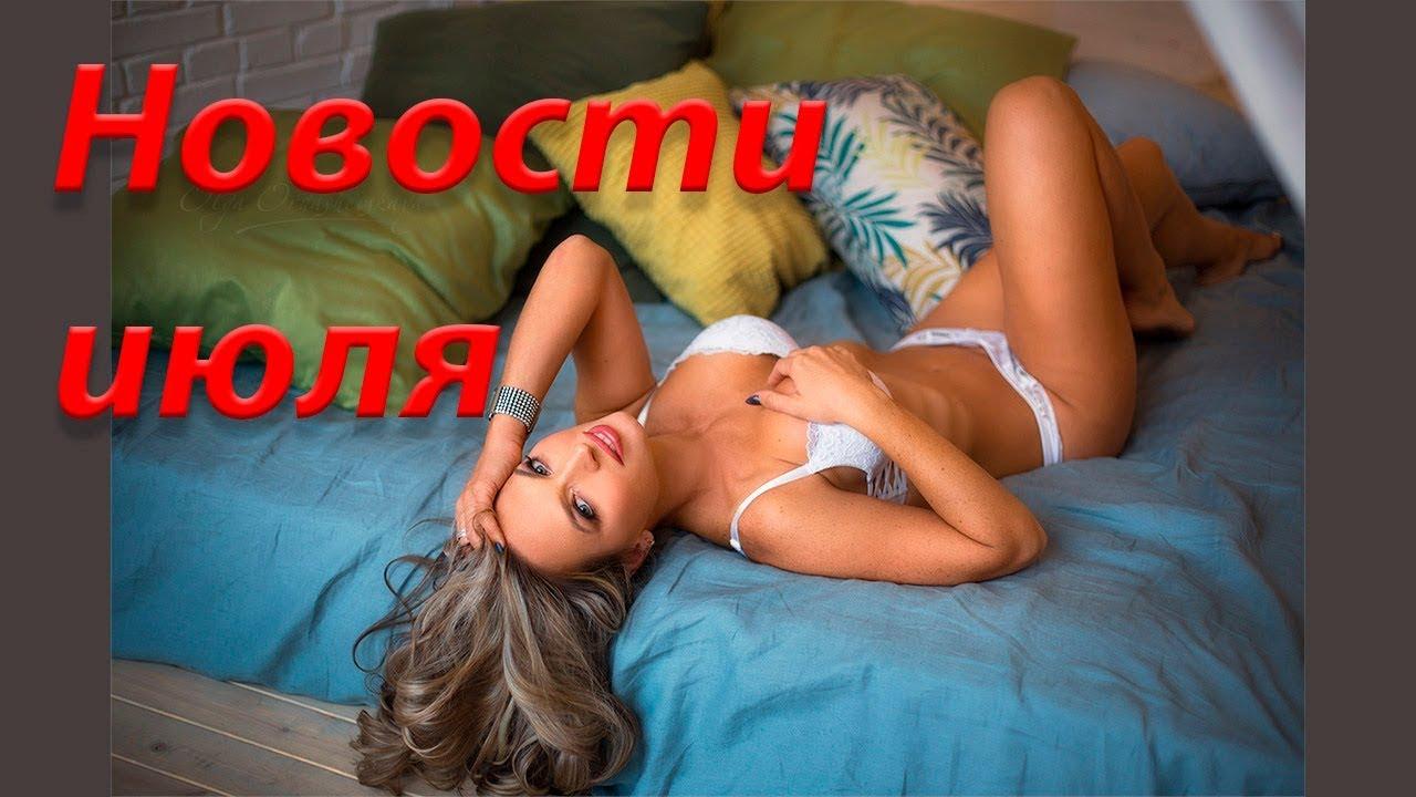 porno-foto-kastingi-smotret-pleyboy-krasivoe-erotika