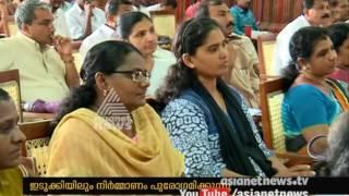 Kadannappalli Ramachandran gives instruction to officials on Idukki Waste free district  project