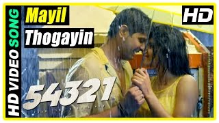 54321 Tamil movie scenes | Aarvin recollects past | Mayil Thogayin song | Pavithra | Shabeer