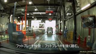 ユーザー車検 東京都八王子の場合 thumbnail