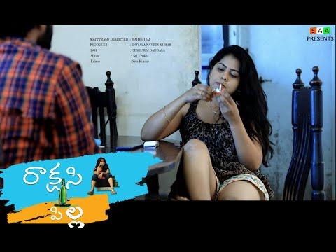 Rakshasi Pilla | Official | Telugu Web Series E1 | Latest Telugu Web Series 2020 | Sree Anu Arts