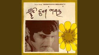 Gambar cover Prema Kemiti Hue
