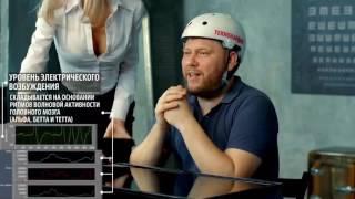"""Тест шлема """"Технокардия"""" и расстрел телевизора"""