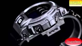 видео Стильные часы Касио