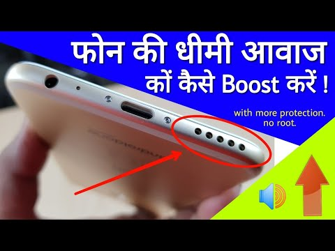 Increase Volume In Any Android Phone || How to fix phone voice slow problem hindi