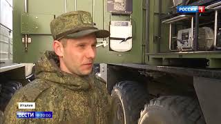 Российские военно-медицинские специалисты в Италии