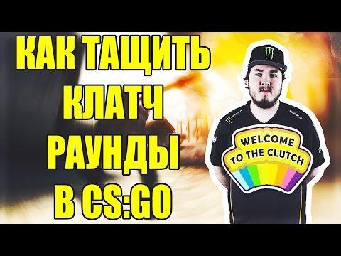 Видео Как выигрывать в вулкан казино