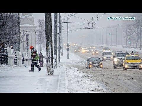 Сильный снегопад в Москве.Рекорды погоды. Февраль 2018. Что произошло в мире.