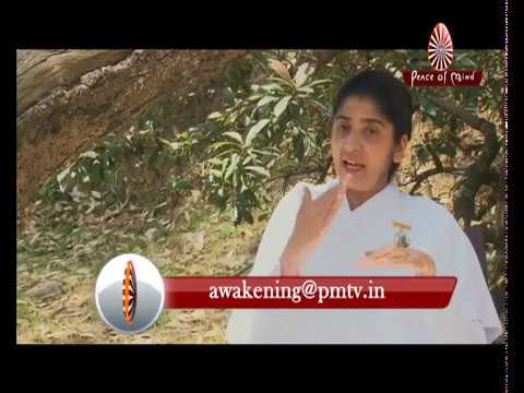 ARE YOU FEELING LOW ? | Awakening with BRAHMA KUMARIS | Soul Reflections Ep. No. 74