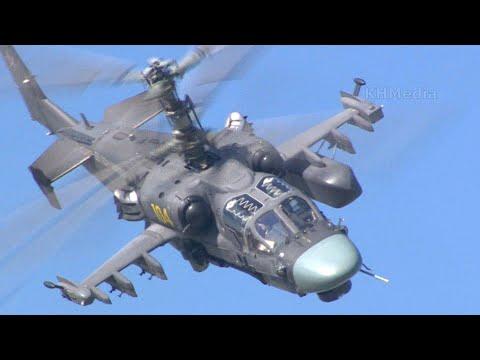 Ка-52 серый МА