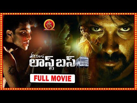 Watch latest telugu movies online hd