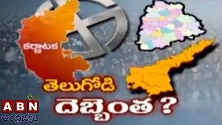 Karnataka Results | people rejected Chandrababu Naidu's politics says Ram Madhav