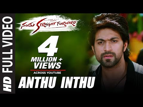 Anthu Inthu  from the movie Santhu Straight Forward