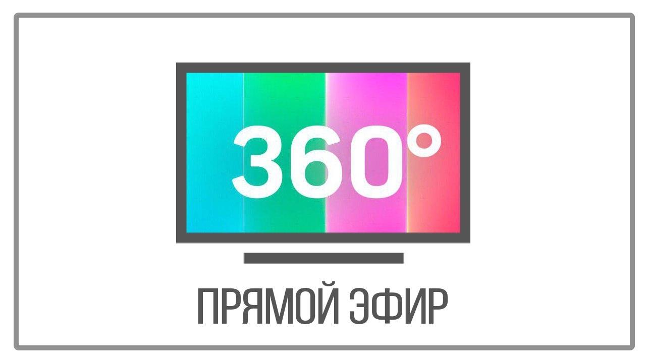 Последние новости Челябинска и Челябинской области