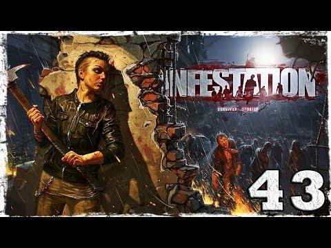 Смотреть прохождение игры [Coop] Infestation: Survivor Stories (War Z). #43 - Суперзомби vs Девять игроков.