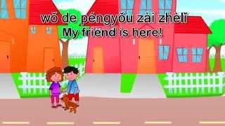 Wo de pengyou zai nali? - Where's my friend?