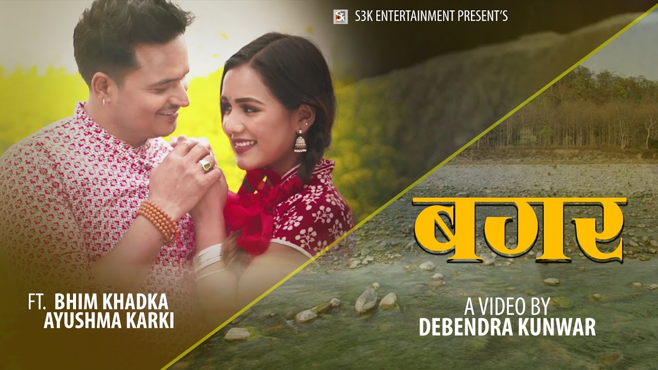 Bagar Bhayo Jindagi   Tulasi Gharti Magar & Tej Sagar Bhattarai   New Lok Dohori 2077 Official Promo