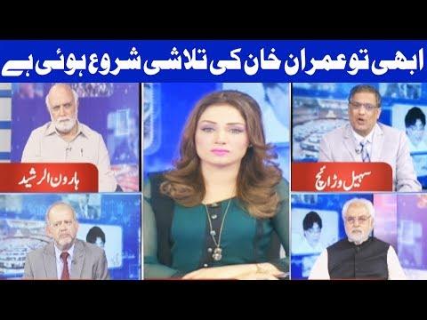 Think Tank With Syeda Ayesha Naaz - 23 July 2017 - Dunya News