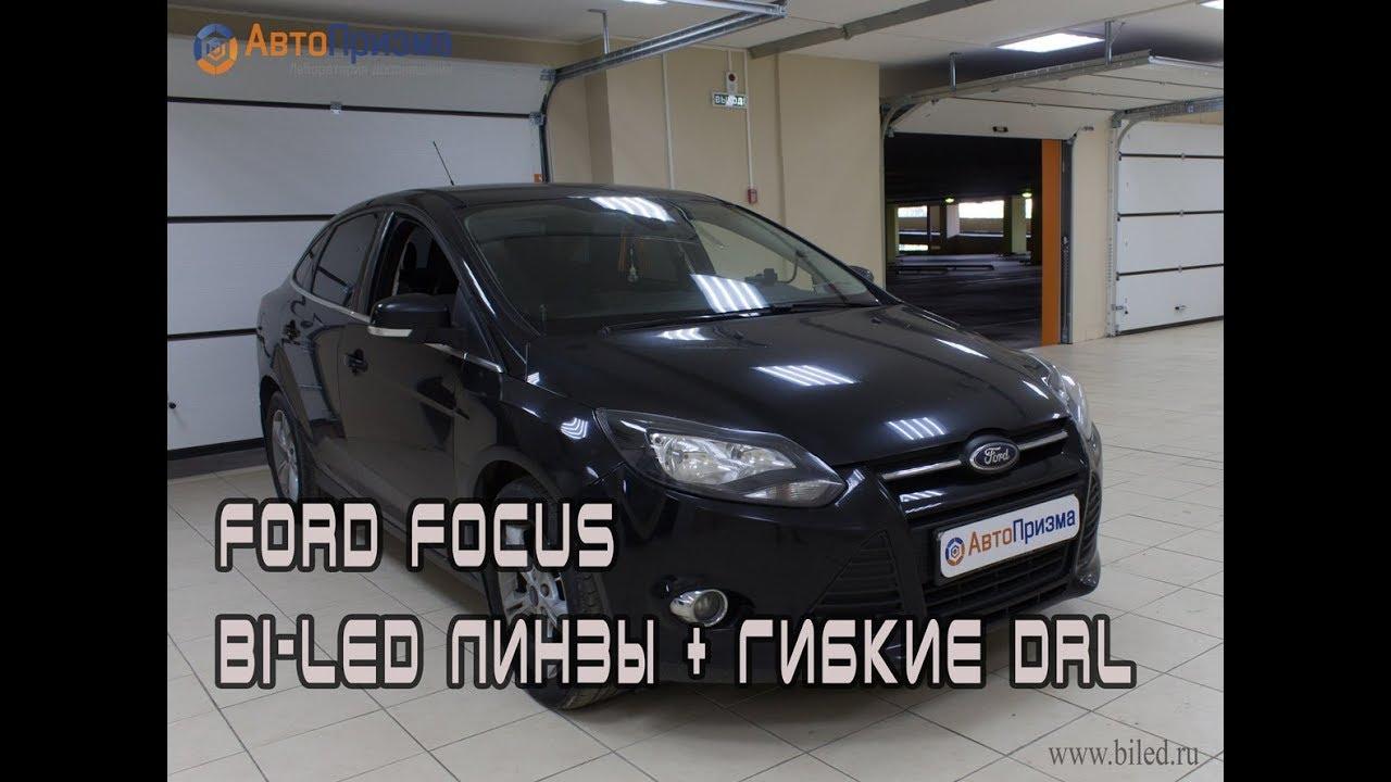 Замена выключателя головных фар форд фокус седан Замена замка зажигания корса