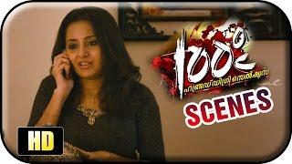 100 degree celsius movie scenes hd   sethu threatens bhama   shwetha menon   ananya