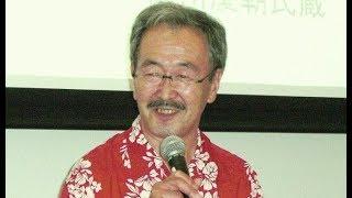 徳川慶喜のひ孫に当たる徳川慶朝さん死去。 徳川慶喜 検索動画 25