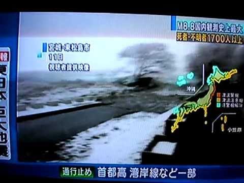 日本地震大震災津波 Nhật Bản động đất sóng thần Japan Earthquake