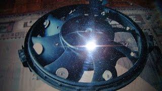 Free Energy, Darmowa Energia, Tesla, Magnetic Power, Magnetic Fan