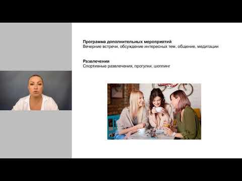 Презентация тура в Кучугуры