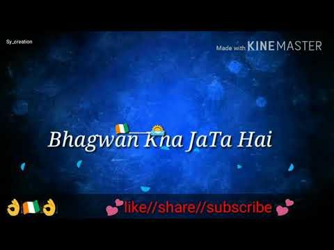 🇨🇮aisa-desh-hai-mera-lyrics-hindi🇨🇮whatsapp-states✓desh-bhakti-geet✓happy-independence-day✓sy