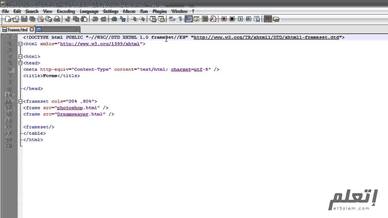 Et3alem.com |  HTML/CSS - Frame Overview - مفهموم الاطارات