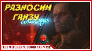 ВОПРОСЫ Ч.6 — Прохождение Ведьмак 3: Дикая Охота (Кровь и вино)   #28