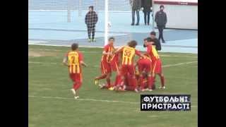 "ФК ""Зірка"" - ФК ""Нафтовик-Укрнафта"" 1:0"