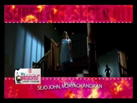My Boss Malayalam Movie Promo with Songs Travel Video