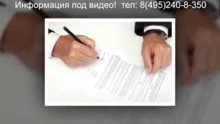 видео Кредит под залог банковской гарантии