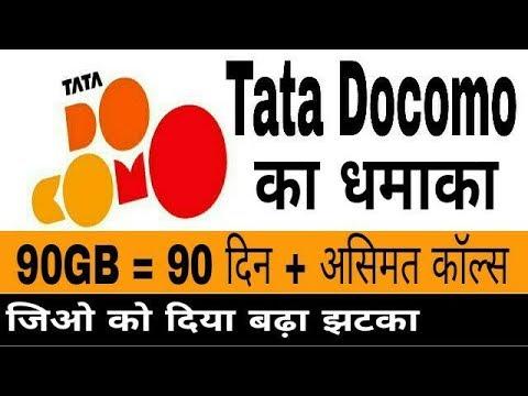 Jio Effect : Tata Docomo Offer 90GB Data For 90 Days | Tata Docomo New Plan 499 | Tata Docomo Vs jio