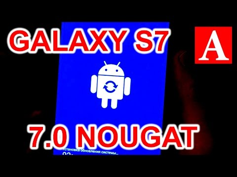 Samsung Galaxy S7 ANDROID 7.0 NOUGAT  (Gold Platinum SM-930FD)