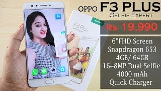 Oppo F3 Plus Unboxing amp Overview- In Hindi