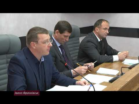 Бюджетна комісія облради