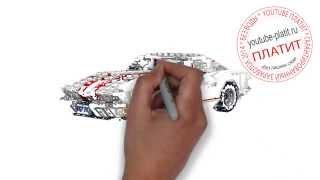 Машины лего мультики в картинках  Как нарисовать лего машину карандашом поэтапно(Лего машины. Как правильно нарисовать лего машину или лего гоночную машину поэтапно. На самом деле легко..., 2014-09-15T15:13:05.000Z)