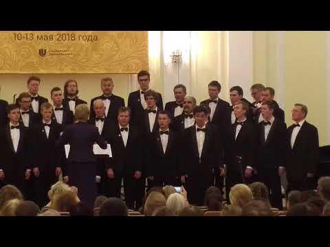Утес, мужской хор МИФИ (11.05.18)