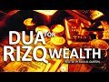 DUA FOR WEALTH, Money, RIZQ GOOD JOB & SUCCESS IN BUSINESS !!!